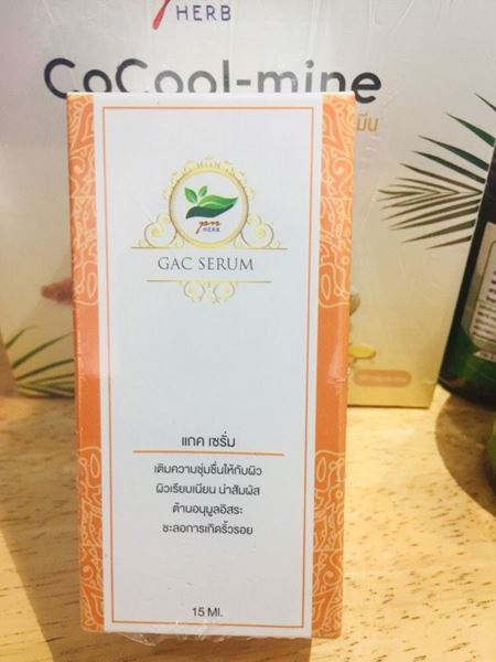 Picture of Gac Serum
