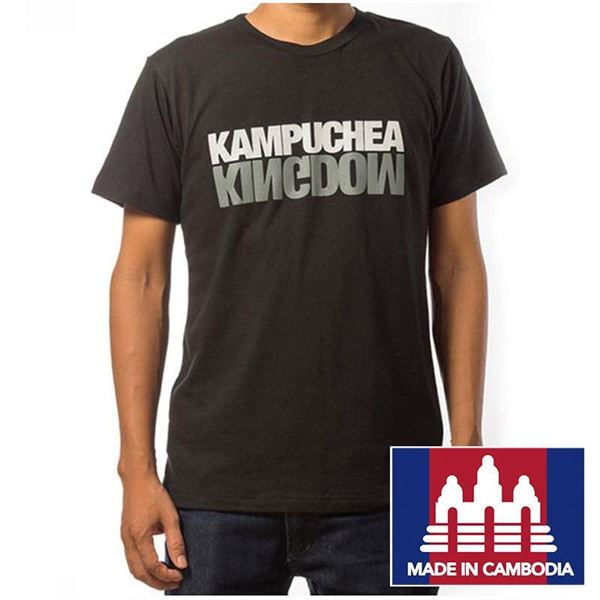 Picture of Kampuchea Kingdom T-Shirt, Black, Size Small