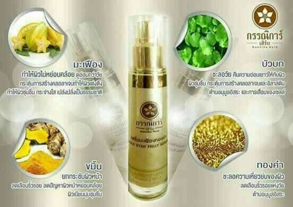 Picture of Gold Star Fruit Serum 30g