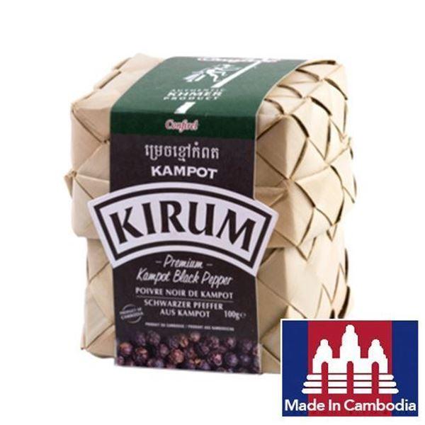 Picture of Kirum Black Kampot Pepper