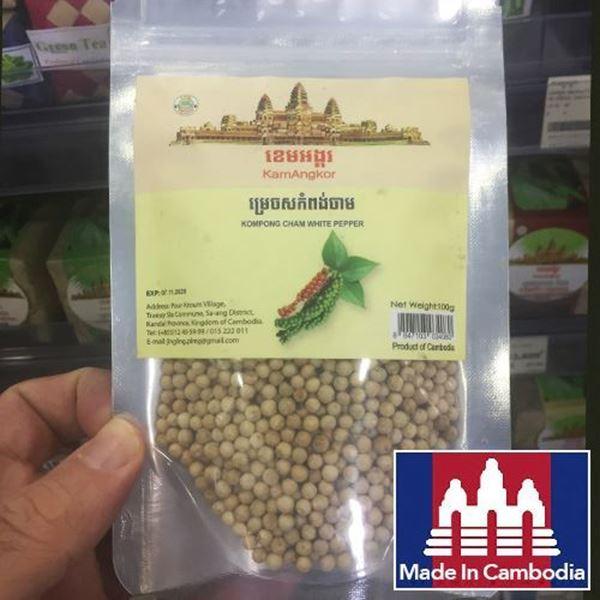 Picture of KAM ANGKOR Kompong-Cham White Pepper