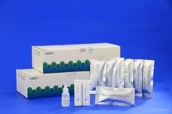Picture of COVID-19 IgM Antibody Rapid Test Kit